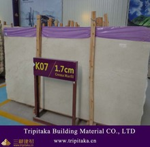 polish crema marfil marble slab price factory in Shuitou China