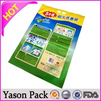 Yason huge aluminum foil bag for rice/ wheat/ flour/ nuts three side seal bags for drink acccessories reclosable bags