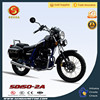 150cc popular chopper motorcycle, cruiser model SD150-2A