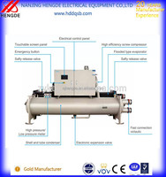 industrial water cooled screw chiller with 1500kw power
