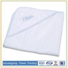 100%cotton 32s/2 yarn bamboo fiber children hooded towel