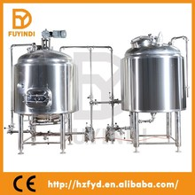 Stainless steel conical beer brewing equipment/small beer fermentation tank