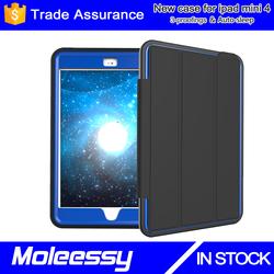 For iPad Mini Soft TPU Bumper Edge Smart Leather Case Stand Cover with Auto Sleep/Wake for Apple iPad Mini 4