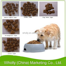 Pets favorite food! High quality, durable dog food machine