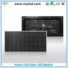 SRYLED indoor full color led sign indoor led message signs led display new product 2012