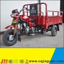 150 150cc Air-cooling Three Wheel Vehicle