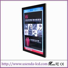 65 inç duvara monte dokunmatik ekran tek pc/3g ücretsiz online reklam siteleri