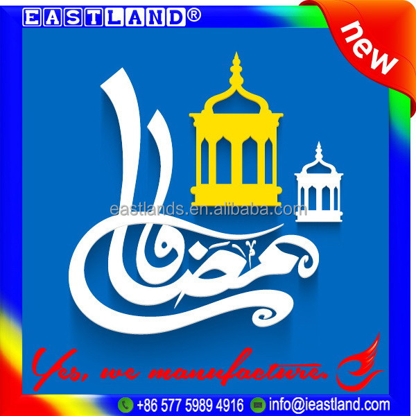custom islamic wall decal decoration islamic wall sticker online buy wholesale football wall stickers from china