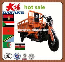 chongqing hot cheap trike chopper three wheel motorcycle with cargo bofor salein Monaco