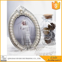 Handmade Simple Design Beautiful Lovely Frames Silver Pearls Photo Frame