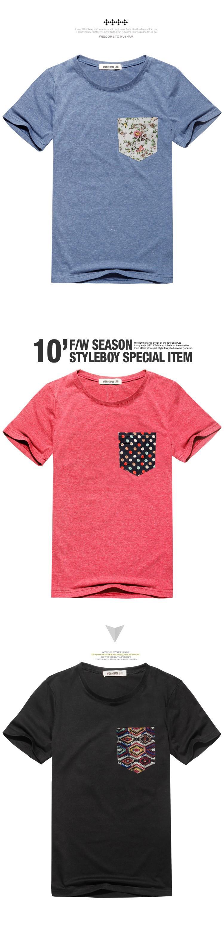Мужская футболка GYTX & Desigual Slim Fit Camisetas GYTX0028