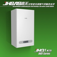 Full premixed condensing gas-fired heating&hot water combi-boilers