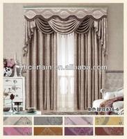 home drapery curtain 2013