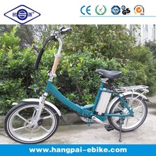 Integrated wheel/wheel motor folding electric bike 20 (HP-E052 plus)