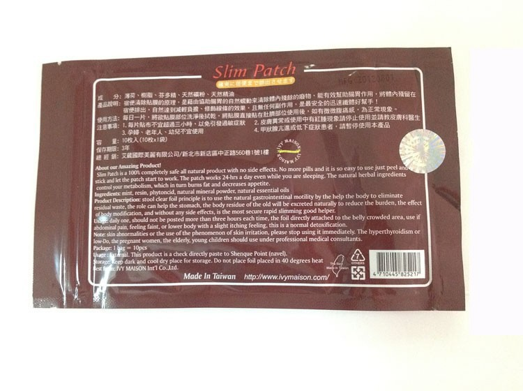 Tecido Adesivo De Mandala ~ Venda quente Emagrecimento vara Umbigo Emagrecimento Adesivo Remendo Magro Perda de Peso Queima