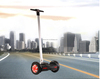 2015 hot sale electric scooter balancing,two wheel kids scooter