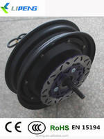 100% good quality Electric Bicycle Hub Motor with Disc brake