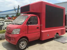 Bottom price antique commercial advertising trucks and vans