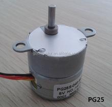 25mm gear motor 12 volt motor
