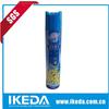 2014 new shape custom rose scented air freshener spray