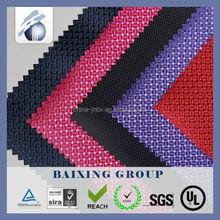 pvc pu coated oxford fabric for sofa cover