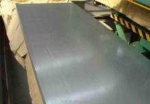 aluminum floor sheet for boat
