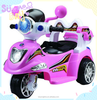New arrival kids ride on plastic motorcycle /3 wheels battery motorcycle for kids