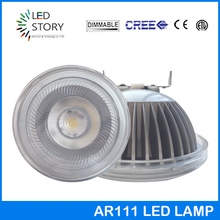 World best selling products 12v g53 waterproof ar111 led lights for commercial lighting