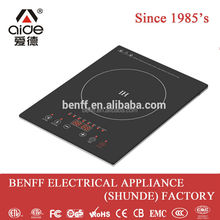 Plastic outer case sale induction electric cooking hot plate induction cooker spare parts