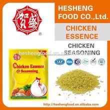 Nasi chicken spice granular fried chicken seasonings