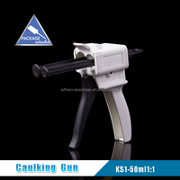 KS-1 50ml 1:1 Dental Medial Cattle Injection Gun