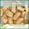 Touchhealthy supply good quality tongkat ali extract herbs extract powder