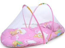 Portable folding baby mosquito net / pop up mosquito net / bed mosquito net