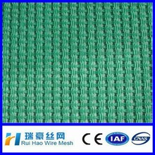 Shade Rate 50% 60% agrichlture use sun shade net shade netting
