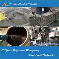 Construction Chemical Concrete Working Performance Enhancer