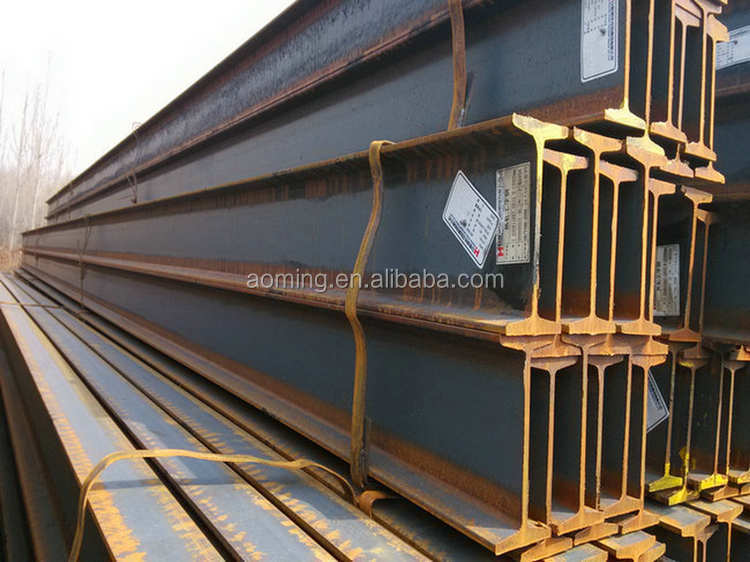 H iron beam steel channel hot rolled ss