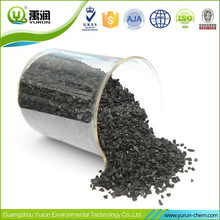 Ultra fine granule coconut shell activated carbon for fish tank aquarium filter cartridges