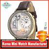 2014 high quality Korea mini watch factory handmade Fashion New Vogue Watch, Vintage Women Wristwatch