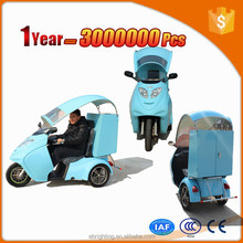 environmental protection tricycle snack selling cart