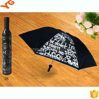 19 Inches 6 Ribs UV Protection Fold Rose Printing Umbrella