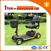800w mobility scooter heavy duty sunny runner mobility scooter maston mobility scooter