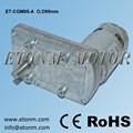 Fabricación de China alto par a bajas RPM 12 V pequeño eléctrico Motor de la cc, plana Reductor 12 volt DC Motor de engranajes 95 mm 24 V