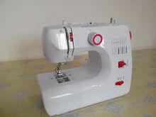 Guangzhou factory supplying 24W multifunction domestic sewing machine FHSM-700
