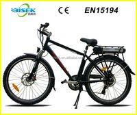 2015 newest 350W portable electric bike lithium battery self charging for sale