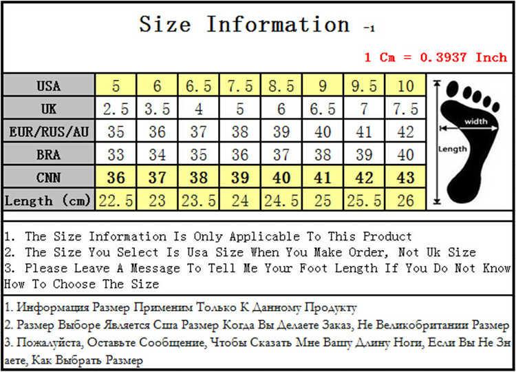 men or women size