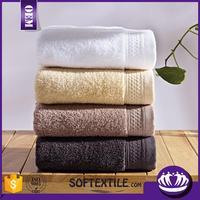 Gaoyang Hongchang Towel Factory China OEM Top 10 Towels' Manufacture