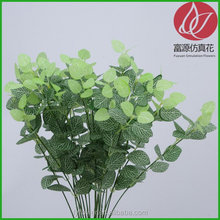 Low price new coming artificial leaves for sale