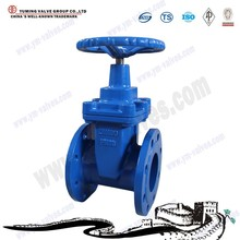 DIN 3352 F4 8 inch ductile iron gate valve prices