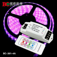 Remote Control LED RGB controller 4A*3channels LED Strip Light Controller