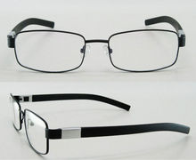 Changeable Temple Eyeglass Frame
